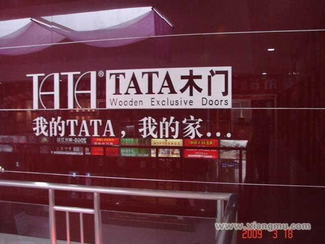 TATA木门加盟代理全国招商_1