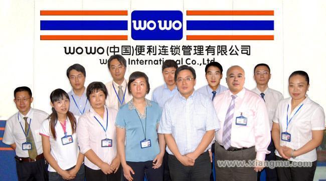 WOWO便利店加盟代理全國招商_2