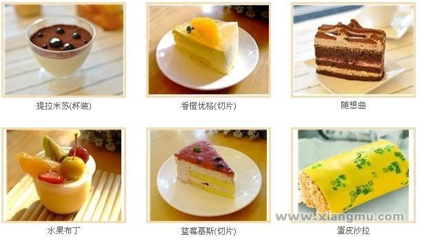 焙客100时尚蛋糕面包烘焙连锁店诚招实力加盟商_2