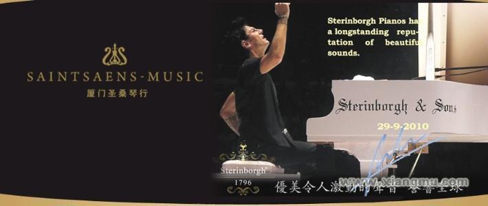 钢琴乐器行业强势连锁机构——圣桑琴行加盟连锁店全国招商加盟_3