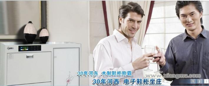 代理热产品,跟对好厂家——三川智能电子鞋柜全国诚征代理经销商_1
