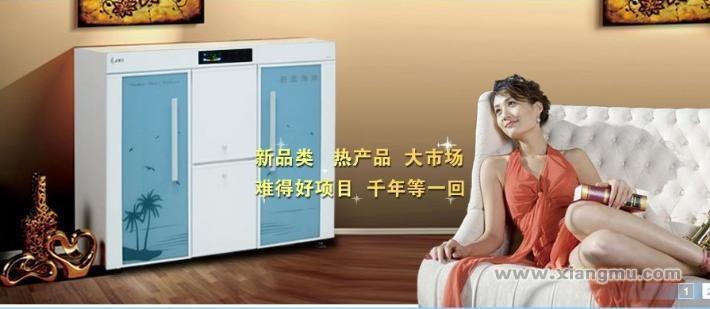 代理热产品,跟对好厂家——三川智能电子鞋柜全国诚征代理经销商_2