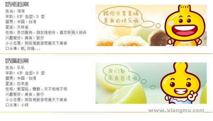 台湾超级奶爸奶茶加盟连锁店全国招商加盟_4