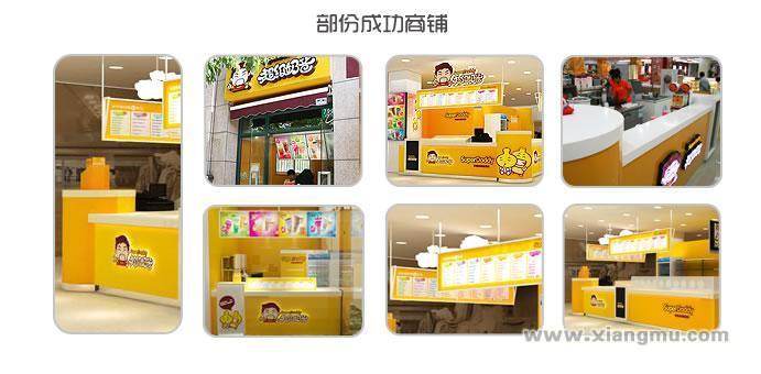 台湾超级奶爸奶茶加盟连锁店全国招商加盟_7