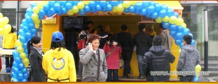 来自宝岛的美味——巴弟鸡排餐饮连锁店加盟全国招商_2