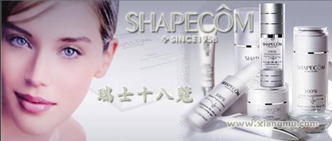香港小草瘦身连锁机构:中国市场代理品牌_3