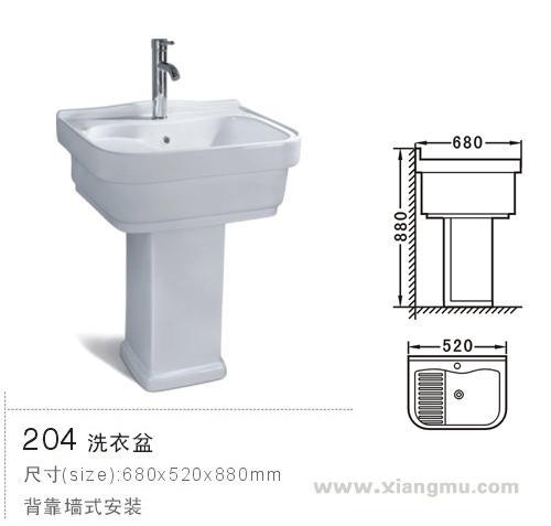 香港小草瘦身连锁机构:中国市场代理品牌_5