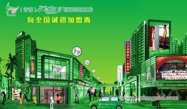 香港小草瘦身连锁机构:中国市场代理品牌_13