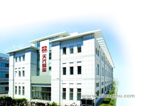 王氏天兴蜂蜜:中国蜂产品消费者满意十佳产品_3