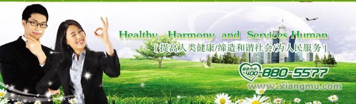 王氏天兴蜂蜜:中国蜂产品消费者满意十佳产品_4