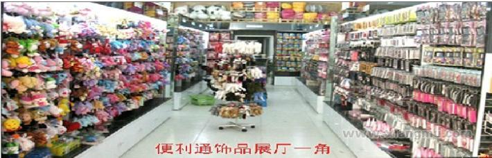 便利通超市加盟_3