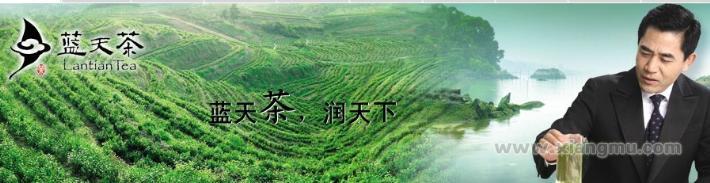 蓝天生态茶叶加盟_5