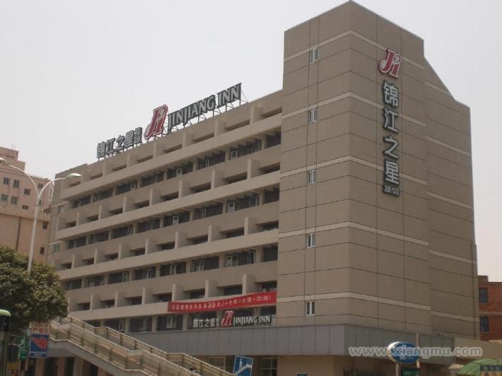 锦江之星酒店加盟_2