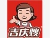 吉庆嫂熟食招商加盟