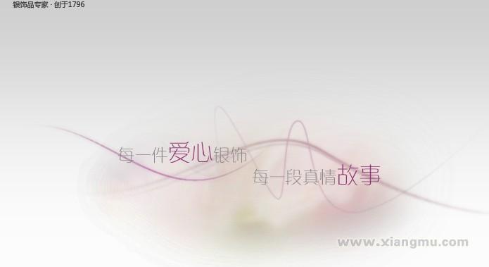 Feellove熊银匠银饰加盟_1