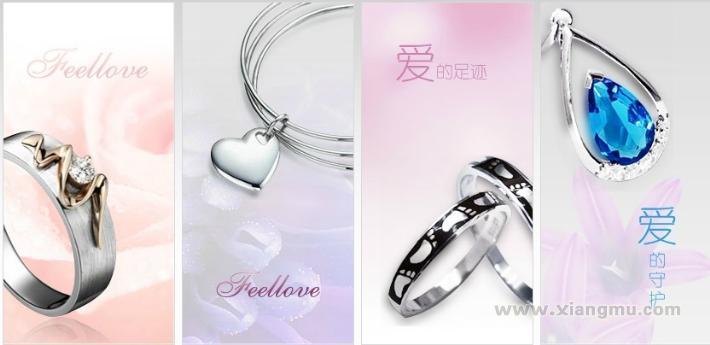 Feellove熊银匠银饰加盟_2