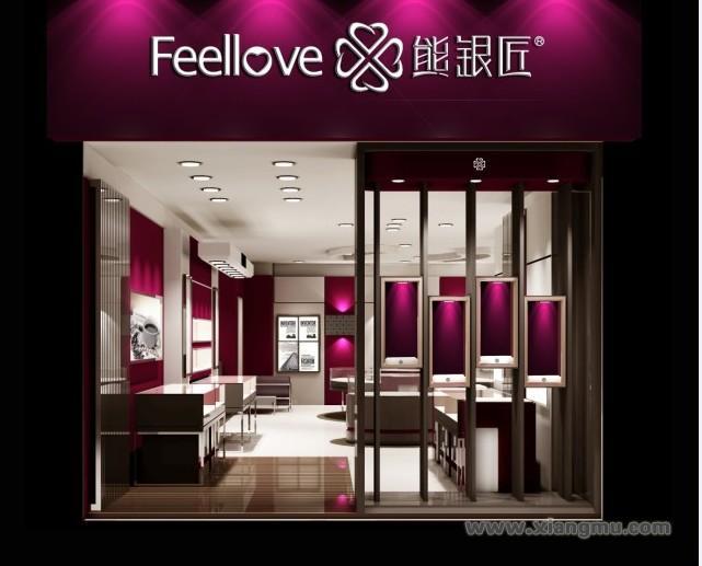 Feellove熊银匠银饰加盟_3