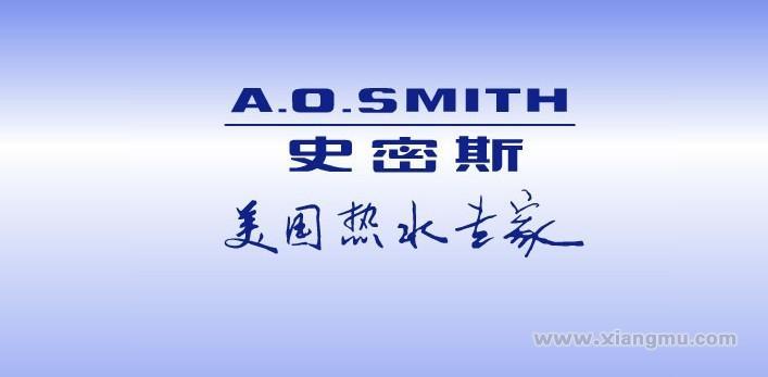 史密斯热水器加盟代理全国招商_1