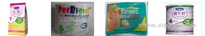 快乐购超市加盟_2