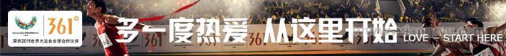 361度体育用品加盟代理全国招商_3