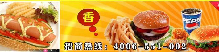 佶佰味炸鸡汉堡加盟_2