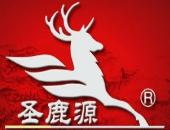 圣鹿源鹿產品