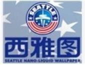 西雅图纳米液体壁纸加盟代理全国招商