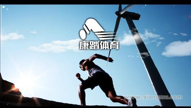 康踏体育加盟代理火爆招商_1