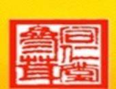 北京同仁堂参茸
