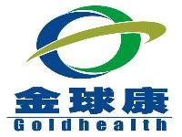 金球康健康管理