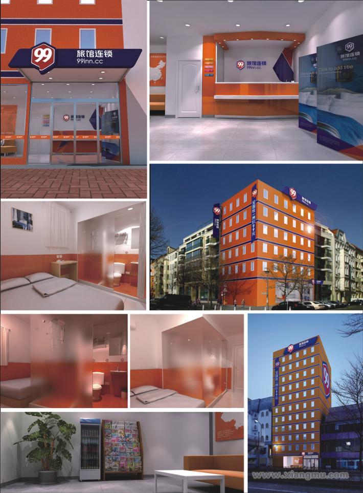 99旅馆连锁酒店特许加盟_3