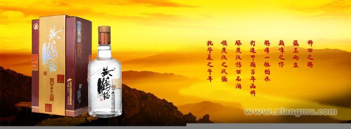 黃鶴樓酒業加盟代理全國招商_1