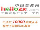 中國裝修網