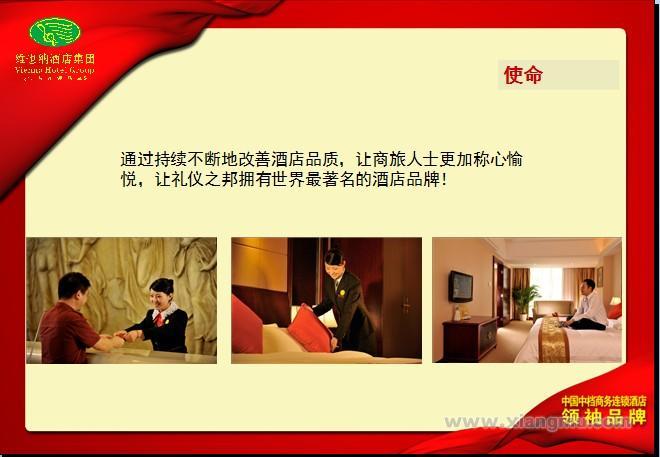 维也纳酒店集团全国范围内求租酒店物业/加盟_19