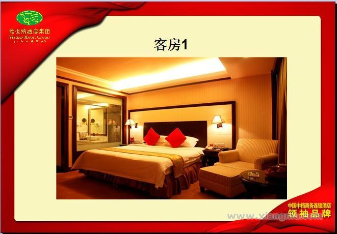 维也纳酒店集团全国范围内求租酒店物业/加盟_72