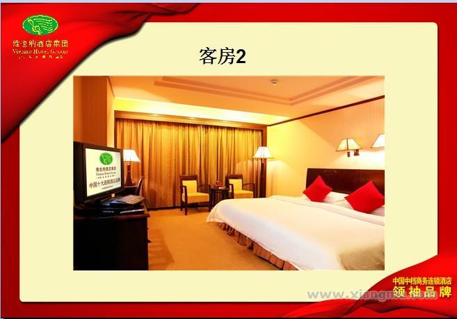 维也纳酒店集团全国范围内求租酒店物业/加盟_73