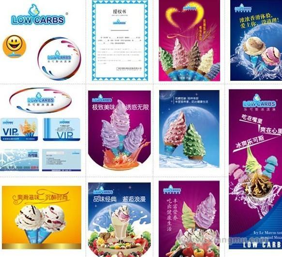 乐可斯冰淇淋加盟条件说明_4