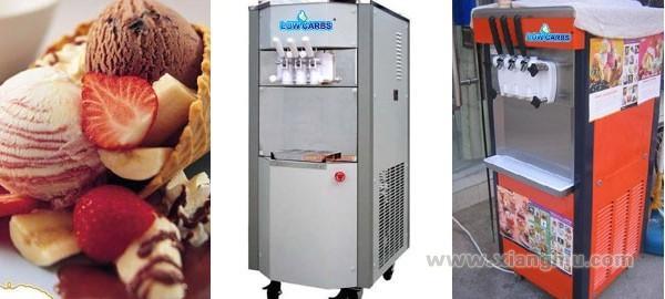 乐可斯冰淇淋加盟条件说明_2