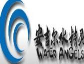 安吉尔净水器