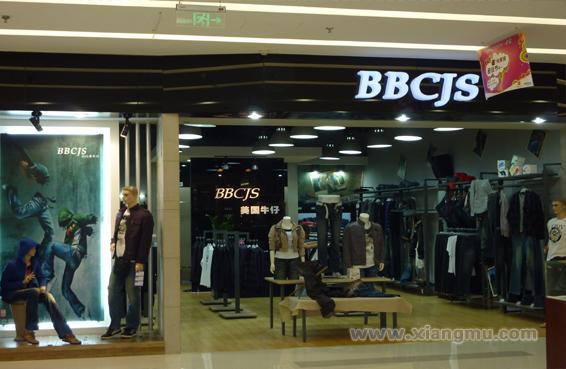 bbcjs美国牛仔加盟条件说明,bbcjs美国牛仔加盟_4