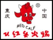 小红牛火锅加盟_小红牛火锅加盟怎么样_小红牛火锅加盟电话