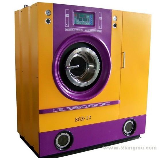 美多邦洗涤设备加盟手册_5