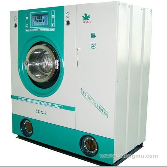 美多邦洗涤设备加盟手册_3
