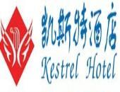 凯斯特酒店