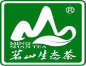 茗山生态茶