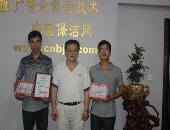 中國保潔加盟網