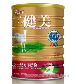 喜羊羊羊奶粉招商加盟信息_2
