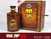 30年窖藏赖茅贵州赖茅酒元和酒厂供应