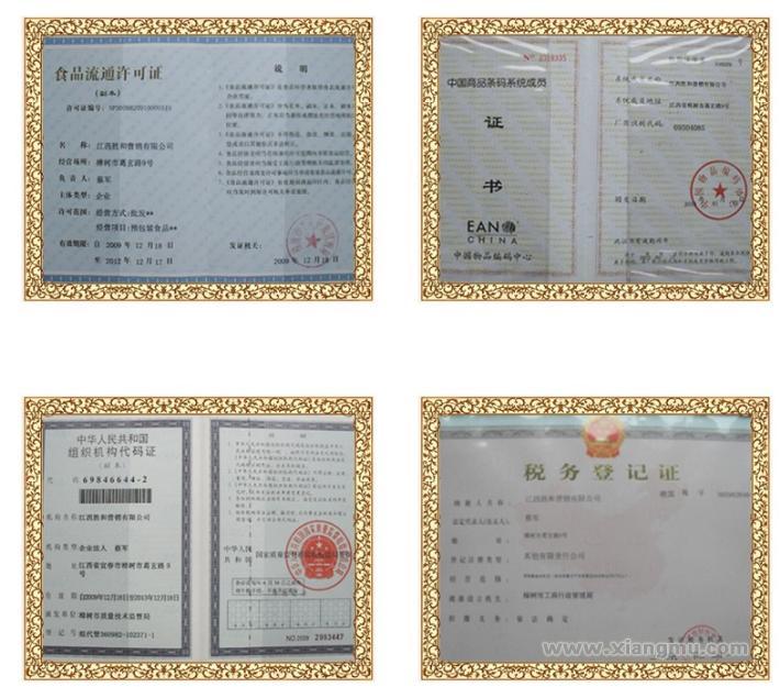 胜和堂含片世家招商加盟信息以及加盟流程厂家供应支持_6