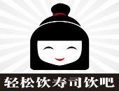 深圳百年不衰的创业项目-日本料理加盟